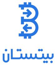 وبلاگ بیتستان
