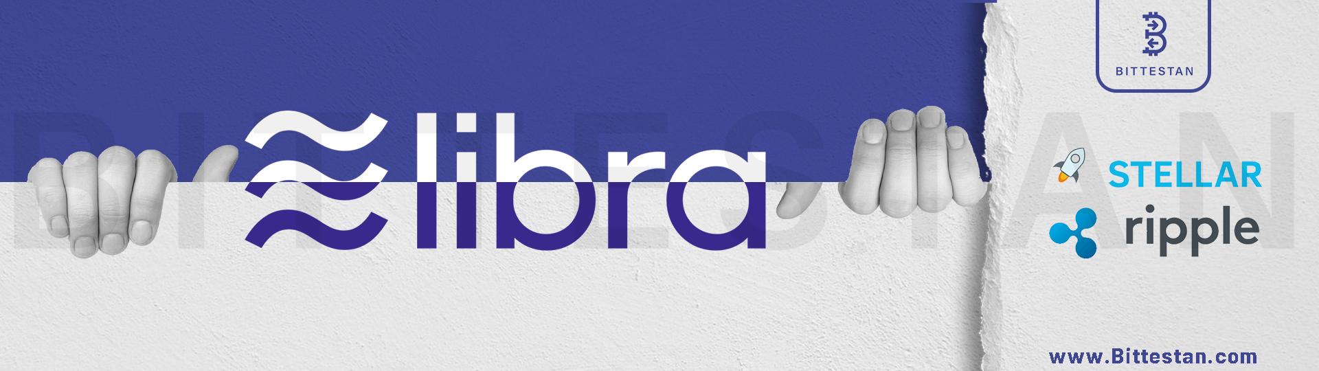 مقایسه لیبرا فیسبوک