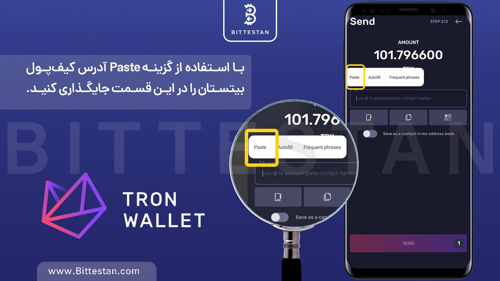 خرید ارز دیجیتال