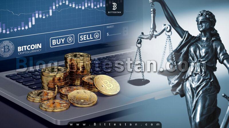 قانونگذاری ارزهای دیجیتال