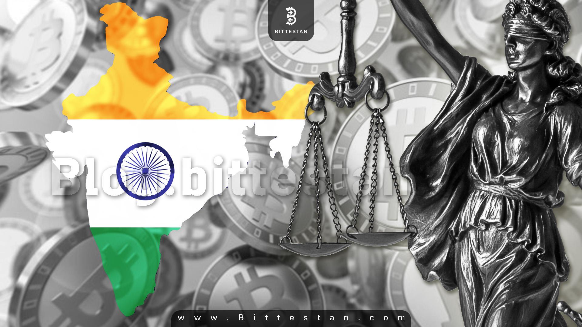 ارز دیجیتال در هند